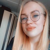 Кристина, 22 года, Телец, Екатеринбург