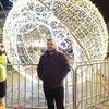 Камо, 30, г.Тбилиси