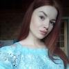 Аля, 20, г.Бобруйск