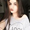 Анна, 19, г.Великий Новгород (Новгород)