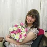 Анна, 29, г.Серпухов