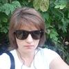 Anna, 31, Pervomaiskyi