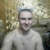Сергей, 34 года, Дева, Кривой Рог