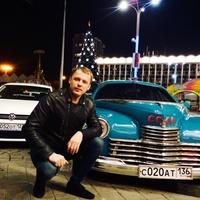 Максим, 37 лет, Рыбы, Краснодар