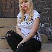 Екатерина 29 лет (Водолей) хочет познакомиться в Йошкаре-Оле