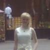 Елена, 34, г.Курганинск
