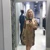 Наталия, 42, г.Нижний Новгород