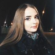Светлана, 19, г.Курск