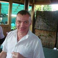 Дмитрий, 44 года, Овен, Павлоград