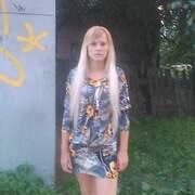 Марта Владимировна, 29, г.Солигорск