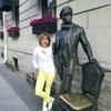 Ольга, 39, г.Холмск