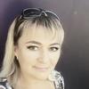 Ирина, 40, г.Кропивницкий