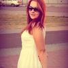 Натали, 26, г.Иваново