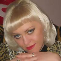 Елен@, 44 года, Дева, Курск