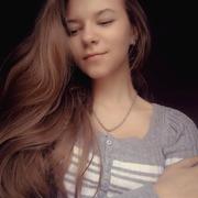 Алиса, 16, г.Мариуполь