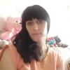 Яна, 20, Дніпро́