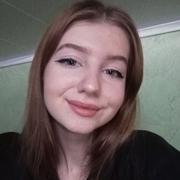 Надежда 17 Нижний Новгород