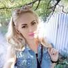 Алена, 24, г.Донецк