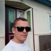 Андрей, 34, г.Сокиряны