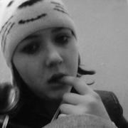 Юлия, 24, г.Саянск