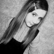 Алинка, 28, г.Нерюнгри