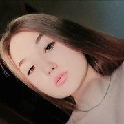 Ирина 20 Екатеринбург