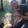 Александр, 32, г.Кобрин