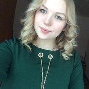 Анастасия, 21, г.Мелеуз