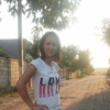 Янночка, 28, г.Тирасполь