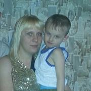Юлия, 28, г.Лермонтов
