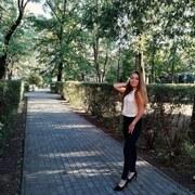 Анжелика, 19, г.Лабинск