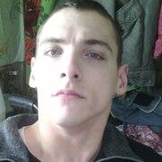 Владимир, 31 год, Стрелец