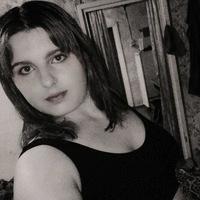 Ириша, 23 года, Овен, Арбаж