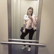 Алена, 22, г.Шимановск