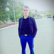 Александр 24 Рудный