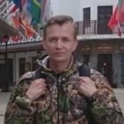 Андрей, 37, г.Истра