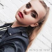 Mashka, 19, г.Ужгород
