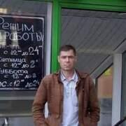 Андрей Синикин 49 Смоленск
