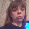 nadyusha, 27, Slantsy
