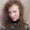 Анастасия, 33, г.Москва