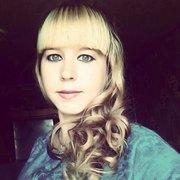 Надежда 26 лет (Телец) Волгоград