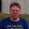 Artur, 23, Sarapul
