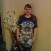 Ирина, 30, г.Мостовской
