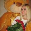Ирина, 27, Сєвєродонецьк
