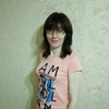 Татьяна, 45, г.Отрадный