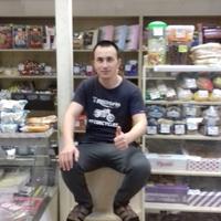 Али, 38 лет, Козерог, Санкт-Петербург