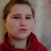 Миа, 20, г.Джанкой