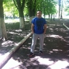 Андрей, 45, г.Харьков