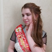 Светлана, 19, г.Воркута