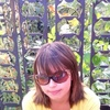 Екатерина, 29, г.Копейск